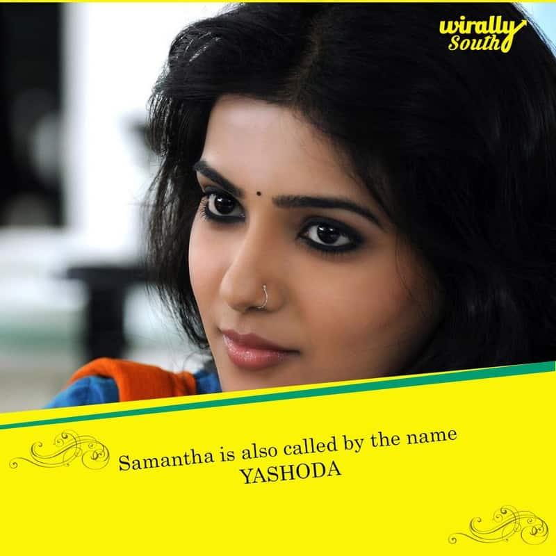 Samantha another name YASHODHA1