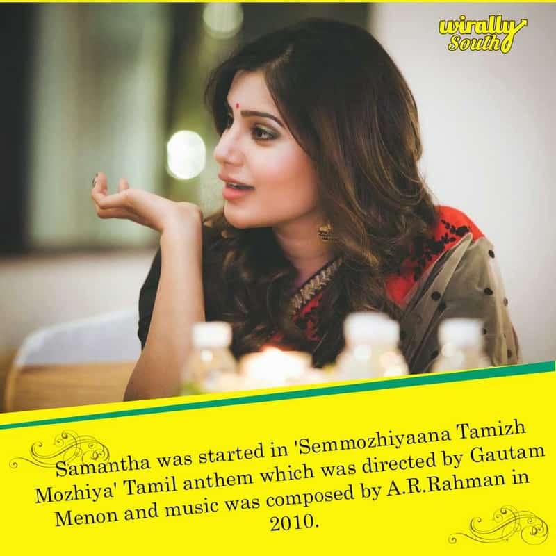 Samantha was started in Semmozhiyaana Tamizh