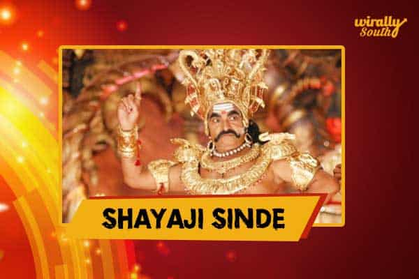 Shayaji Sinde