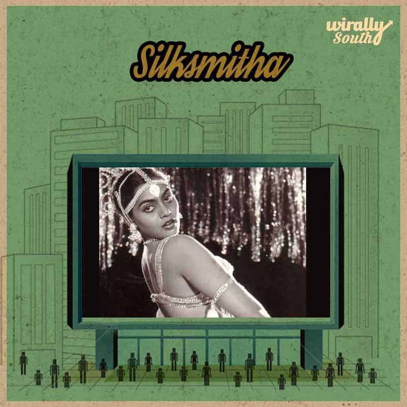 Silksmitha