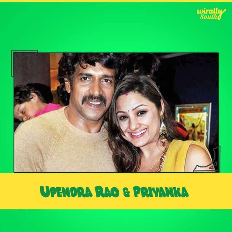 Upendra Rao And Priyanka