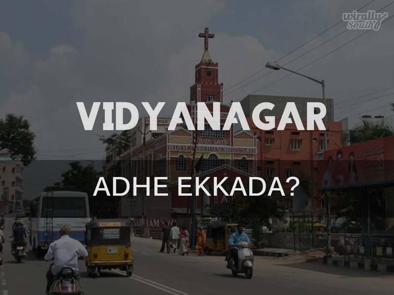 Vidyanagar