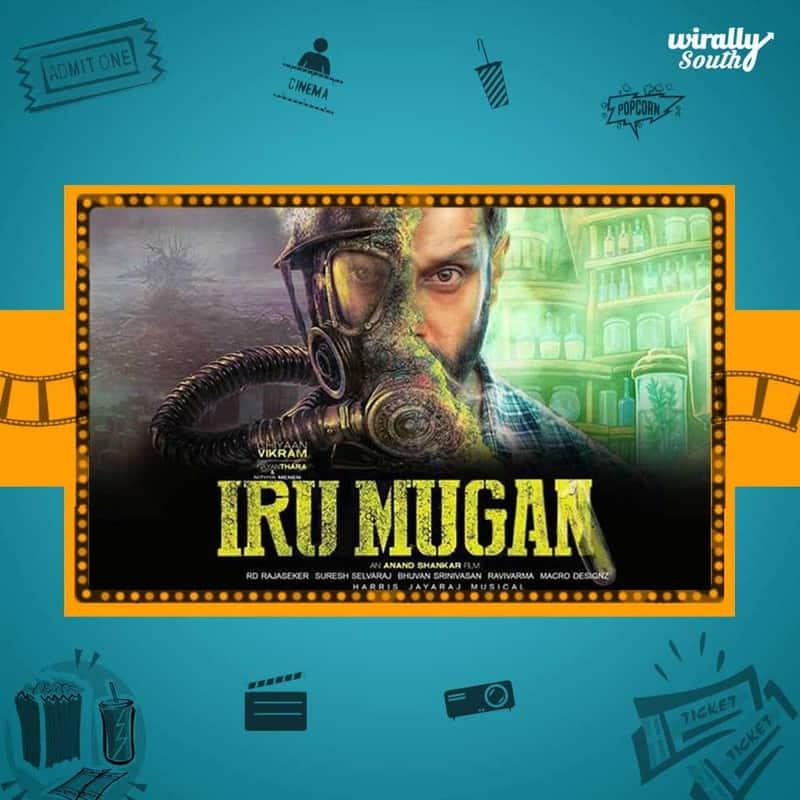 Vikram Iru Mugan
