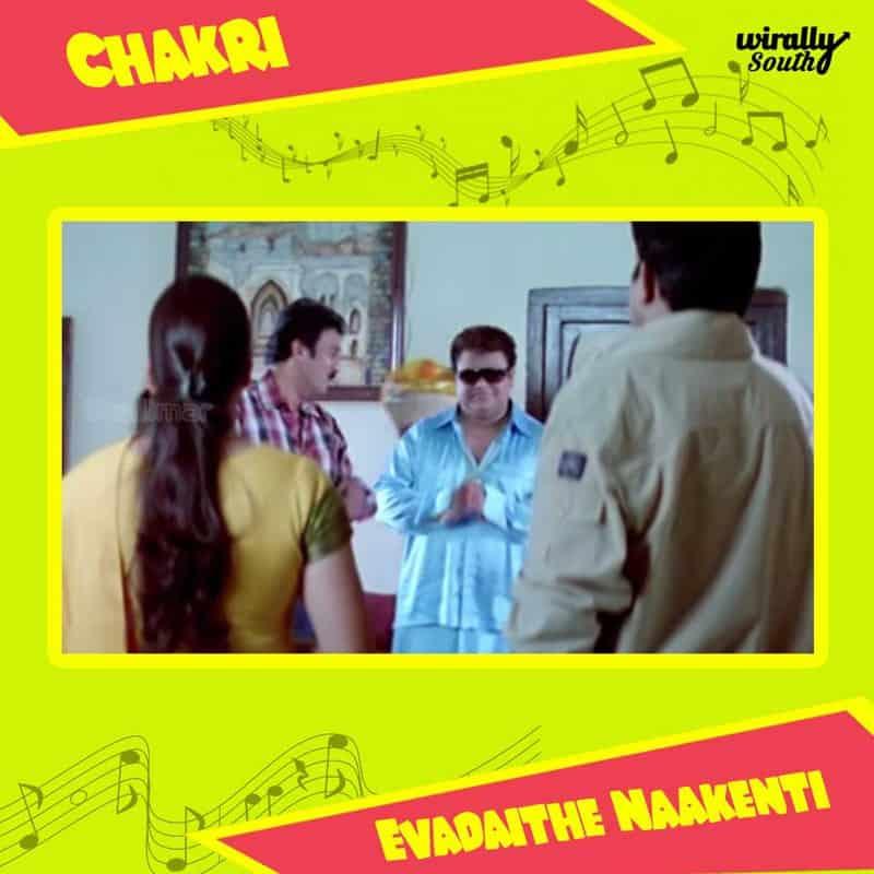 chakriEvadaithe Naakenti