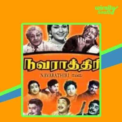 gemini Ganeshan - Navaratri