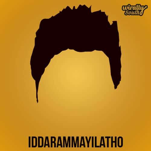 iddarmmayilatho