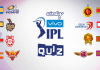 IPL Quiz,Delhi Daredevils, Indian Premier League, IPL 2016, ipl 9, ipl schedule,ipl cricket,ipl teams, ipl news, BCCI IPL,ipl teams