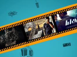 surya in 24 movie,surya images,surya 24