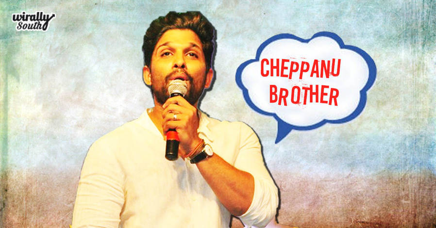 Image result for cheppanu brother