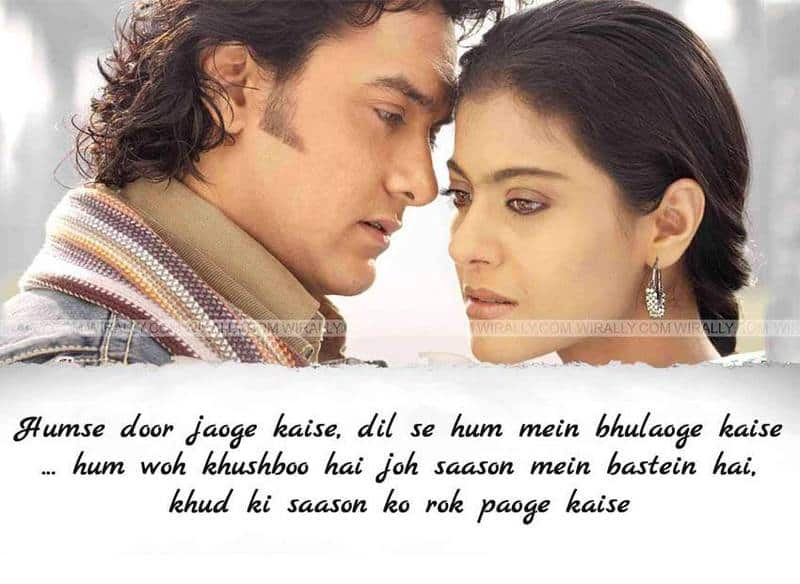 fanaa movie shayari