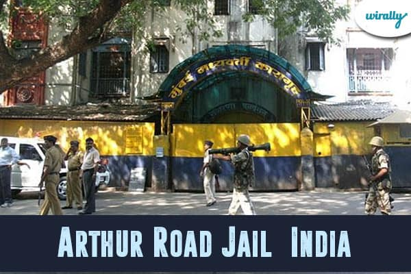 1Arthur Road Jail, India