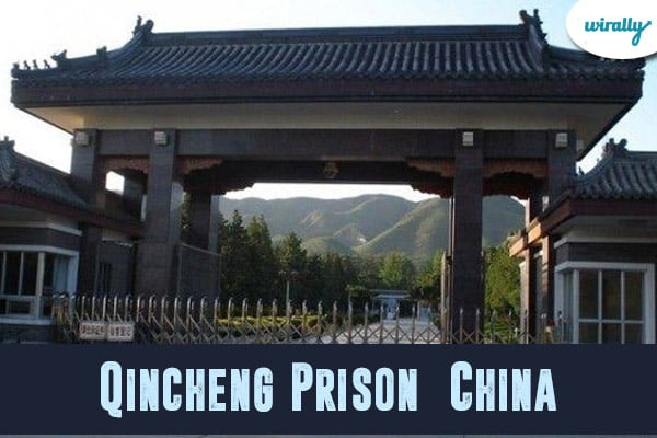 1Qincheng Prison, China