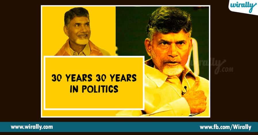 politicians
