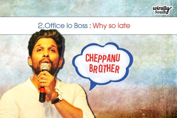 2.Office lo Boss