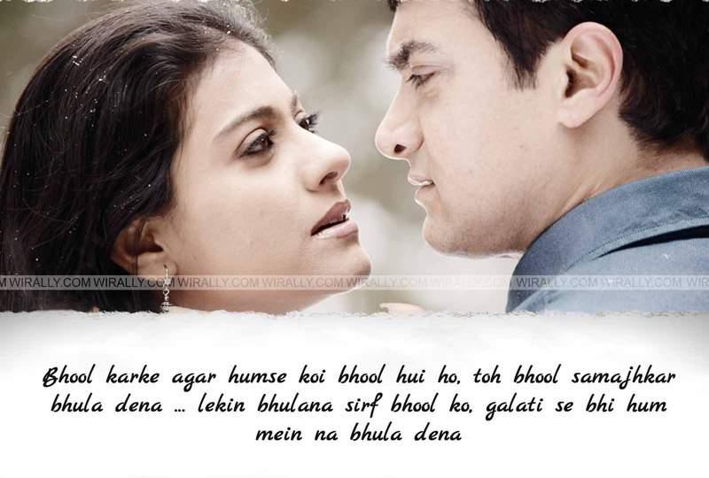 Feb 6, Download Mp3 Ringtones from Fanaa Hindi Movie Starring