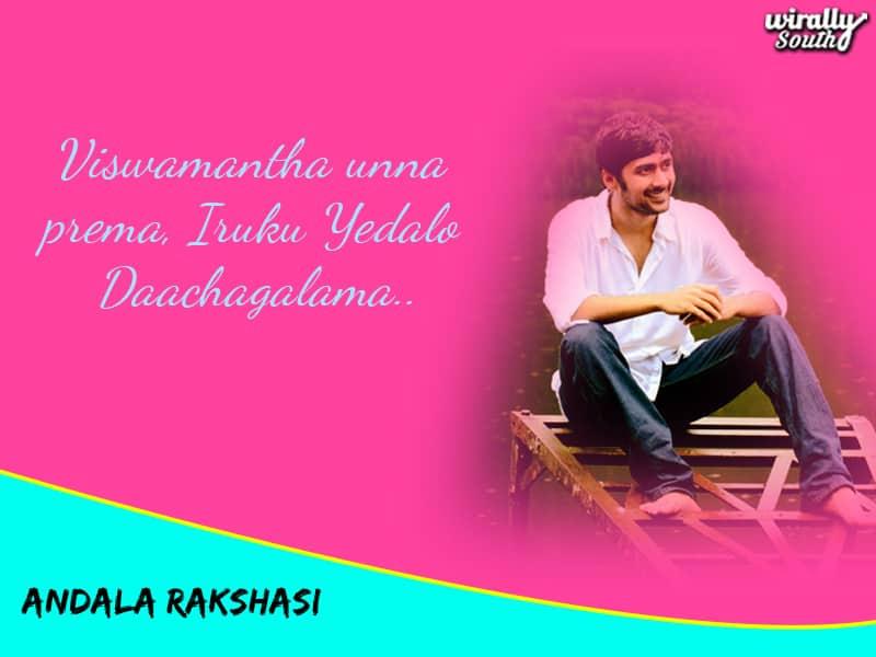Andala Rakshashi copy