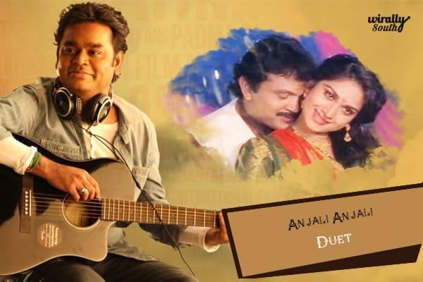 Anjali Anjali Pushpanjanli