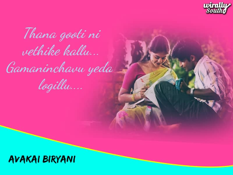 Avakai Biryani copy