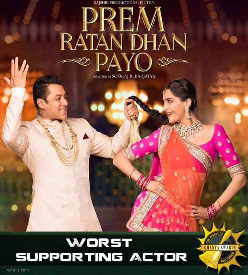 Prem Ratan Dhan Payo supporting actor