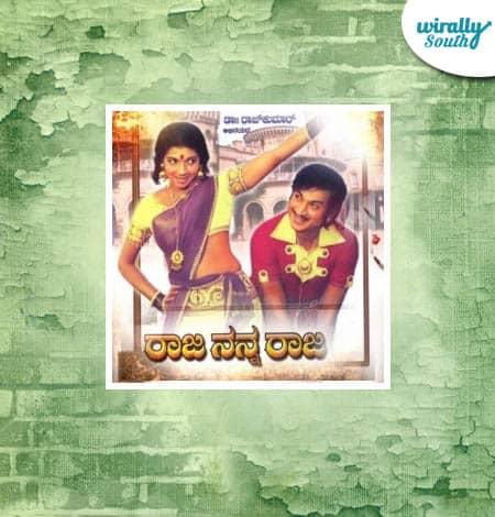 Raja nanna raja-Kannada