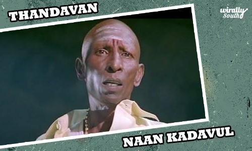 Thandavan