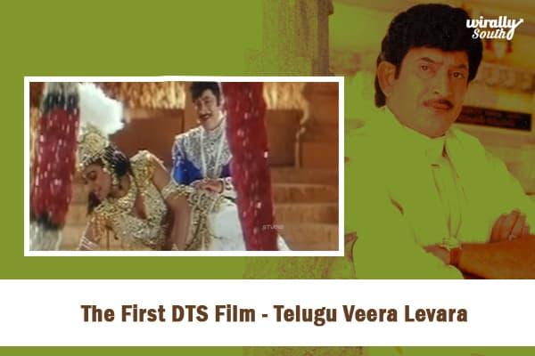 The First DTS Film - Telugu Veera Levara