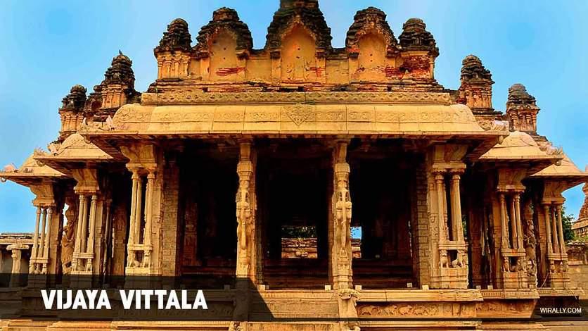 Vijaya Vittala
