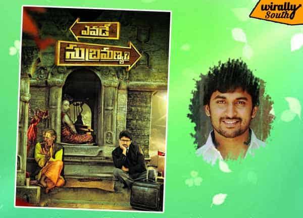 Yevade Subramanyam