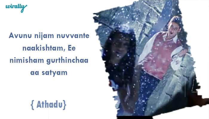 ATHADU