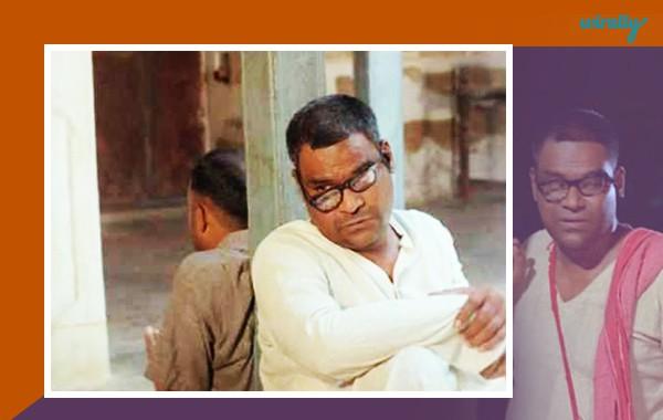 Aha Naa Pellanta - Lakshmi pathi