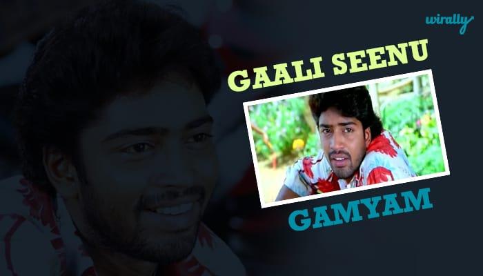 Gaali Seenu - Gamyam