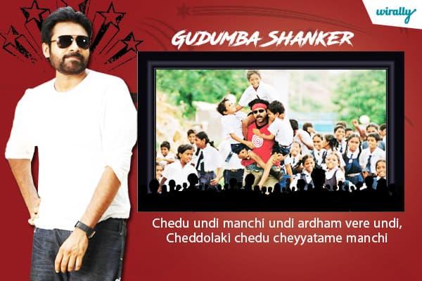 Gudumba Shanker1