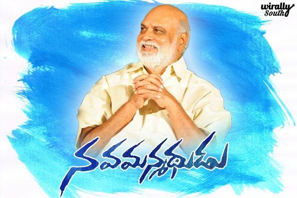 Ragahvendar Rao
