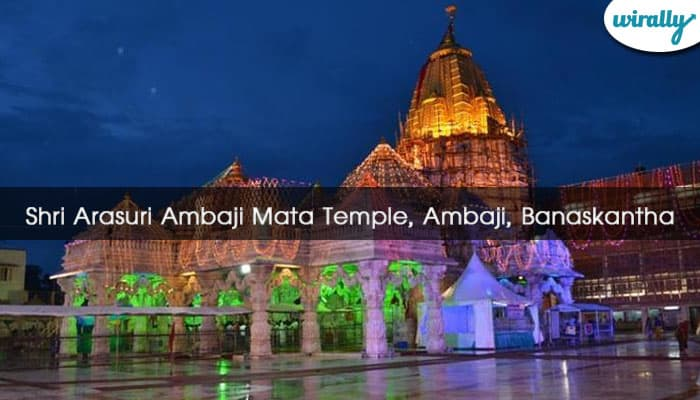 Shri Arasuri Ambaji Mata Temple, Ambaji, Banaskantha