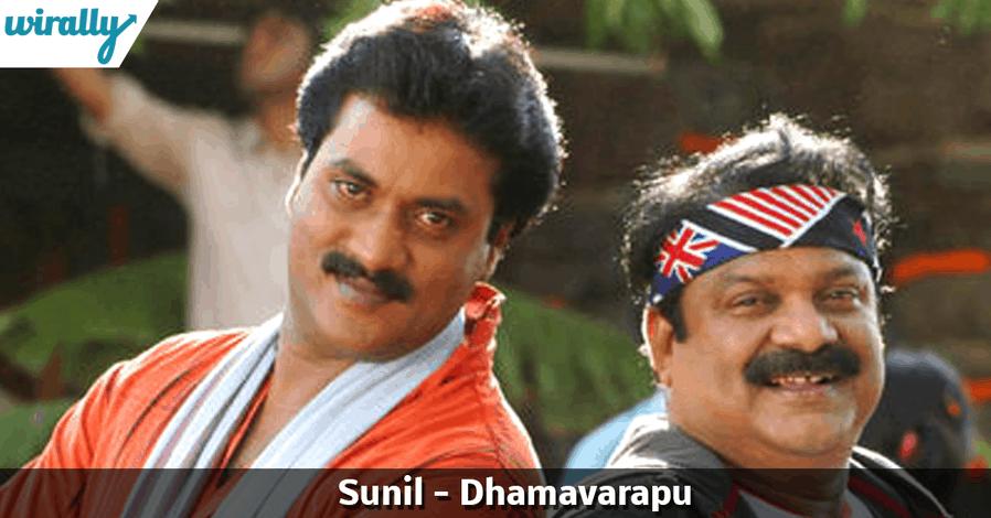 Sunil---Dhamavarapu