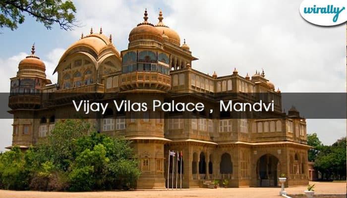 Vijay Vilas Palace , Mandvi