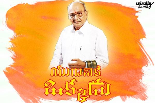 Vishwanadam copy