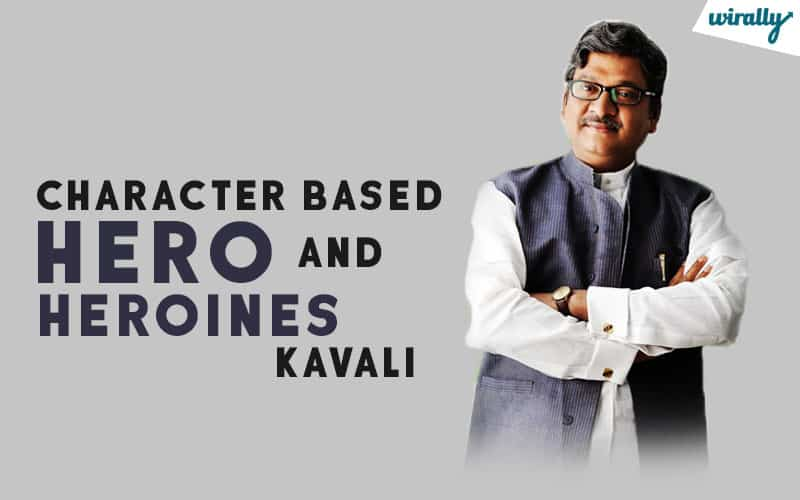 character based hero and heroines kavali copy