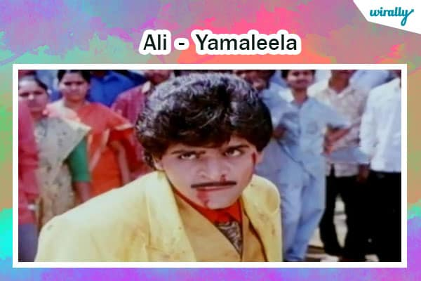 Ali - Yamaleela
