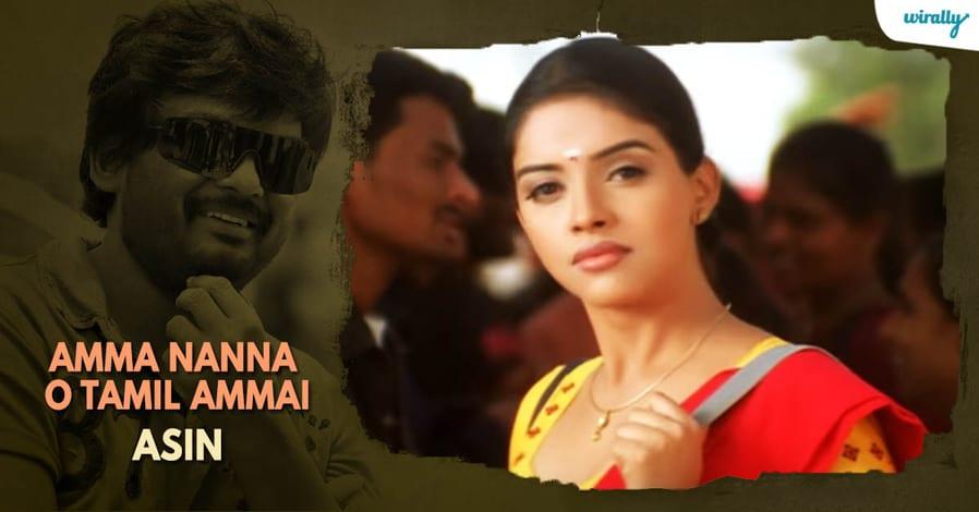 Amma Nanna O Tamil Ammai