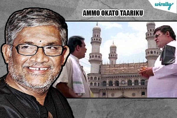 Ammo Okato Taariku