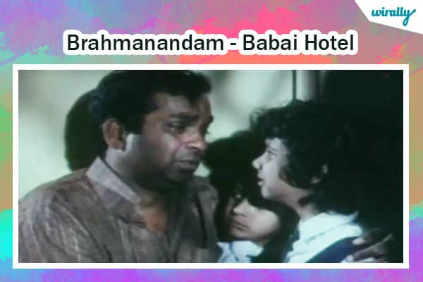 Brahmanandam - Babai Hotel