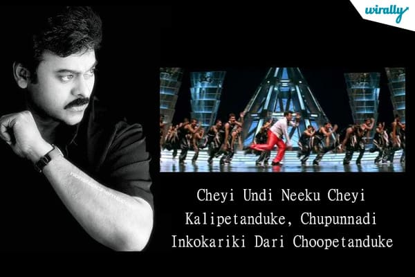 Cheyi Undi Neeku Cheyi Kalipetanduke, Chupunnadi Inkokariki Dari Choopetanduke