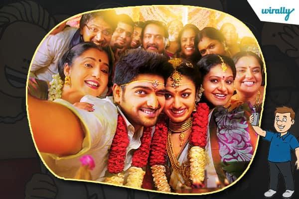 Kalyanavaibhogame