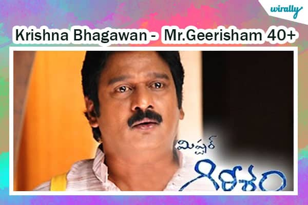 Krishna Bhagawan- Mr.Geerisham 40