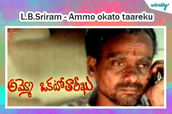 L.B.Sriram - Ammo okato taareku
