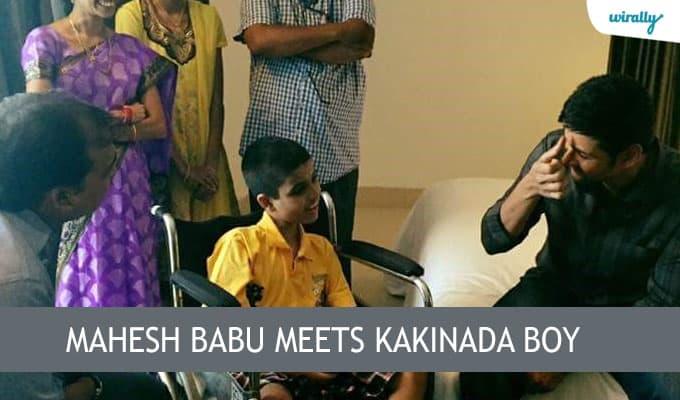 Mahesh Babu meets Kakinada Boy