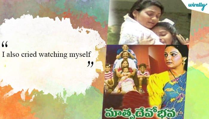 Matrudevo Bhava