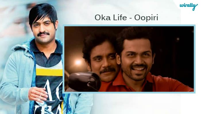 Oka Life - Oopiri