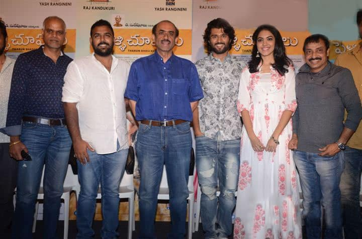 Pelli-Choopulu-Movie-Press-Meet-(17)